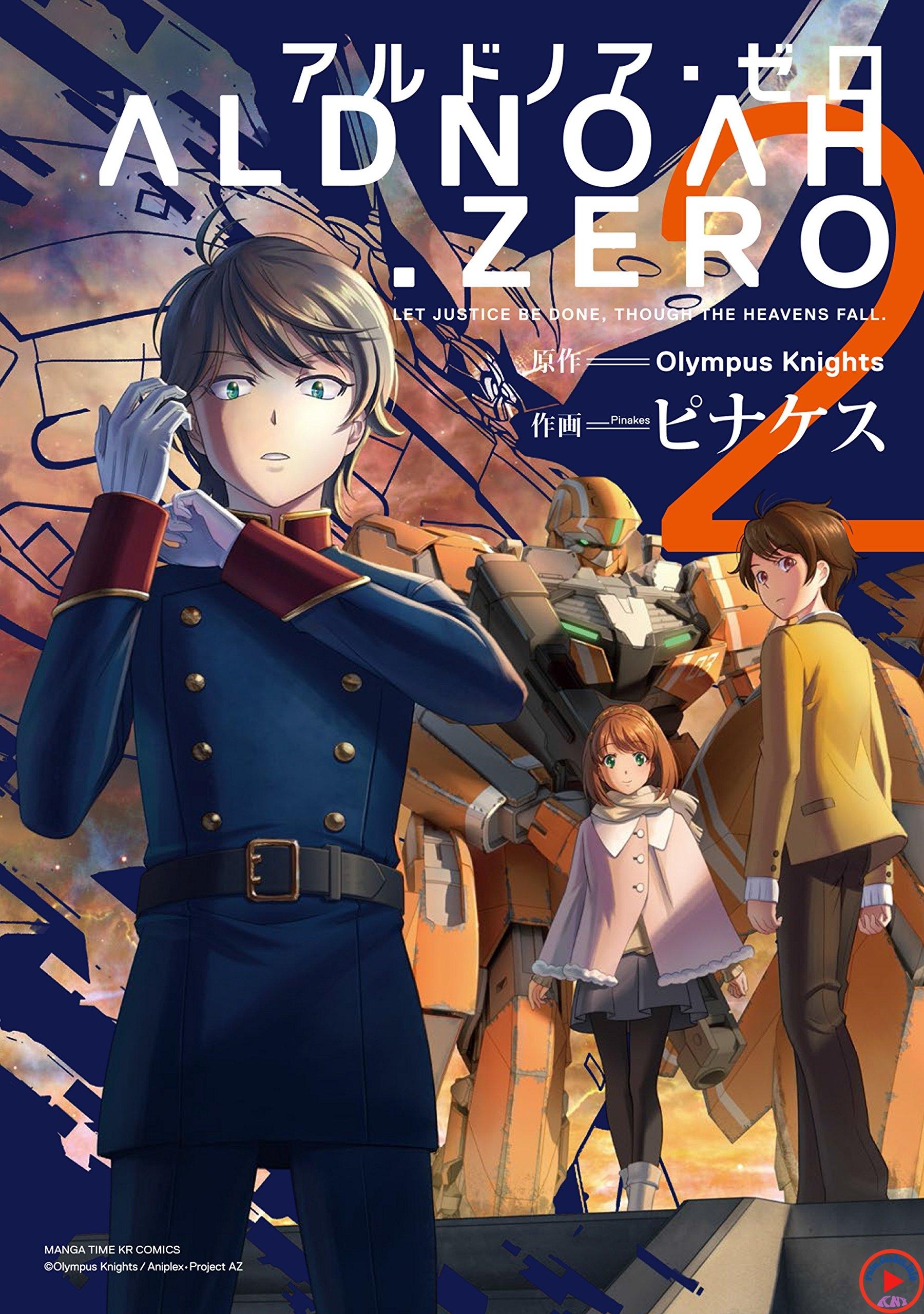Aldnoah.Zero 2 - Aldnoah.Zero 2nd Season (2015)