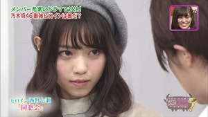161213 NOGIBINGO!7~女の子なら輝きたい!最強ヒロイン決定戦~.ts - 00236