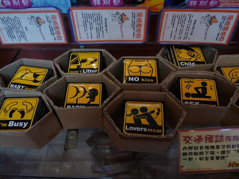 TAIWAN. Chuifen ou Jioufen ...et Keelung ( Nord de Taipei) - jiofen%2B079.jpg