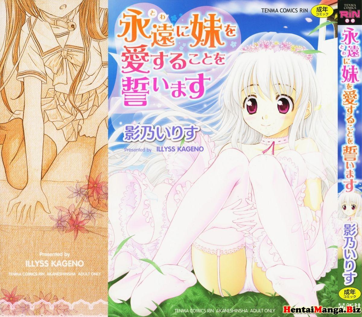 Incest Hentai - [Kageno Illyss] Towa ni Imouto wo Aisuru Koto wo Chikaimasu-Read-Hentai-Manga-Onlnie