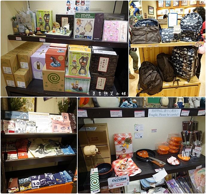 17 Donguri Republic 橡子共和國 龍貓專賣店