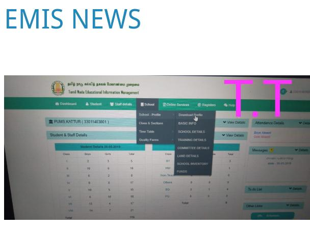 EMIS NEWS: school profile download