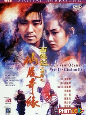 Phim Tân Tây Du Kí 1 - A Chinese Odyssey 1 (1995)