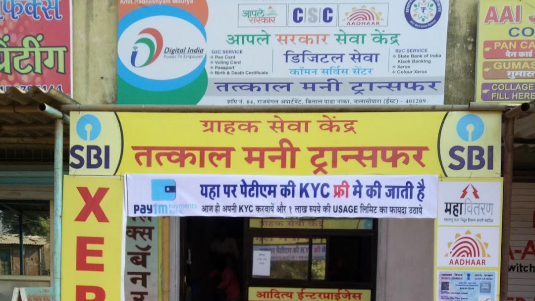 PAYTM KYC CENTER - Corporate Office in NALLASOPARA E