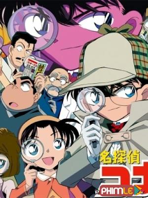 Phim Thám Tử Lừng Danh CONAN - Detective Conan (2006)
