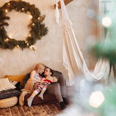 Wedding photographer Irina Levchenko (levI163). Photo of 13.12.2017