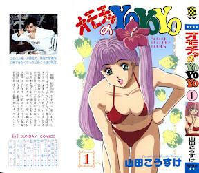 – Omocha no Yoyoyo Vol 01