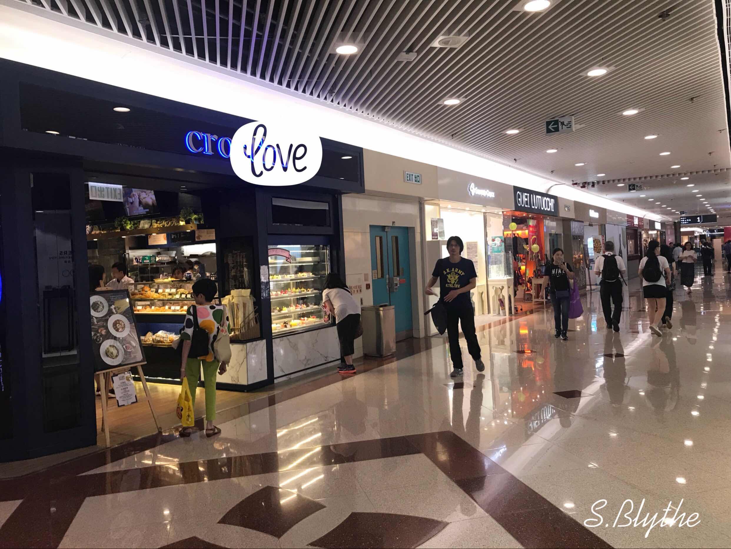 [活動] 又一好去處,SILVER'N GRACE 新店開幕