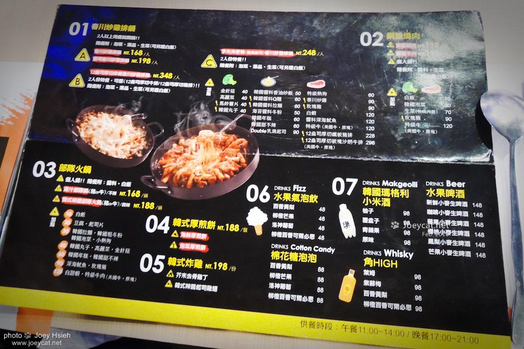 OMAYA 春川炒雞 麻藥瘋雞 韓式料理 彰化店