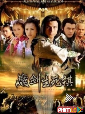 Phim Ma Kiếm Sinh Tử Kỳ - The Sword And The Chess Of Death (2006)