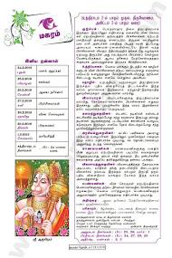 Kumudam Jothidam Raasi Palan - 23-23-2016 to 1-1-2016