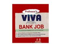 Professors Viva for Bank Job - PDF কপি