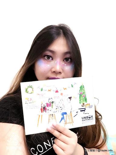 Happybox 快樂盒子開箱分享~自己的快樂自己創!HK100 的幸福時光,祝我聖誕快樂~