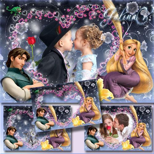 Романтическая рамка для влюблённых с Рапунцель — Ты стала моей мечтой