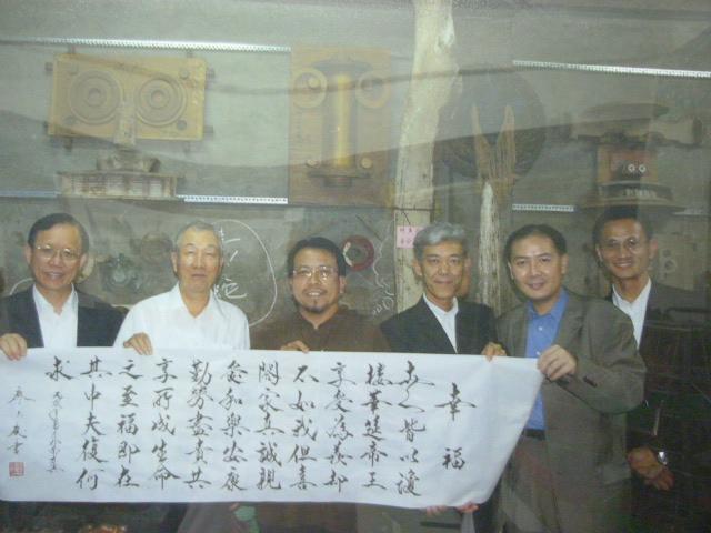 TAIWAN .Le port de SU AO - P1090123.JPG