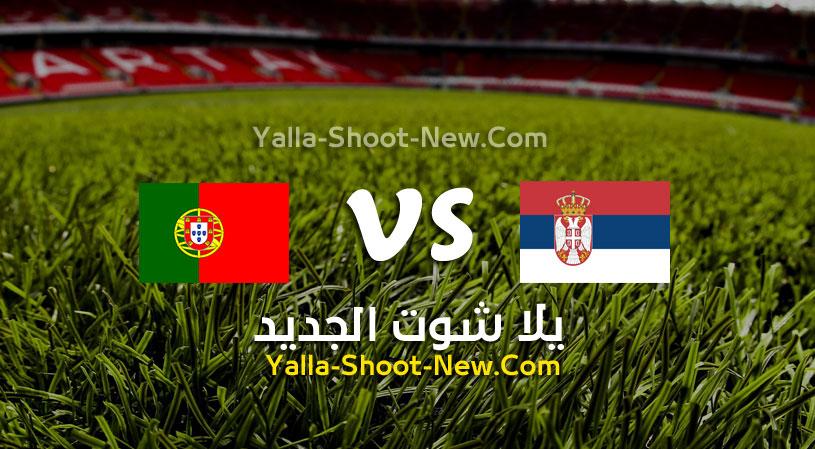 مباراة البرتغال وصربيا