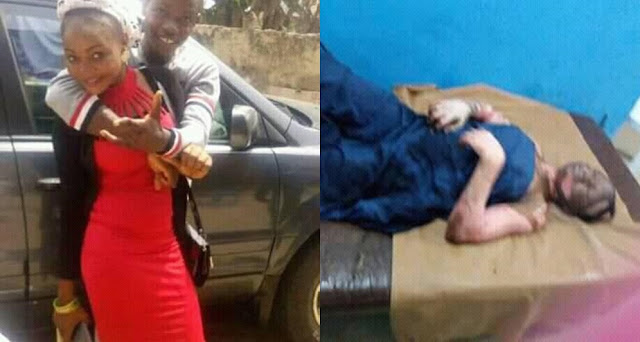 Nigerian Lady Dies On Her 20th Birthday After Being Involved In A Fire Accident (Photos)