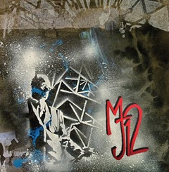 MJ12-Featuring-Bass-Legend-Percy-Jones-To-Release-Debut-Album
