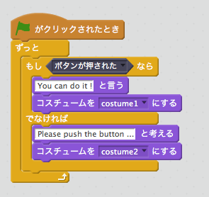 try_nekoboard2_sample_button.png