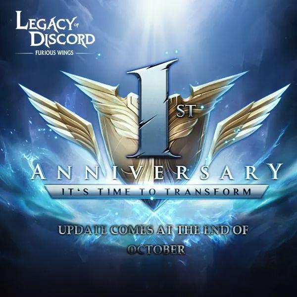 Legacy of Discord 1. Yıl Kutlamaları Özel Hediyeler