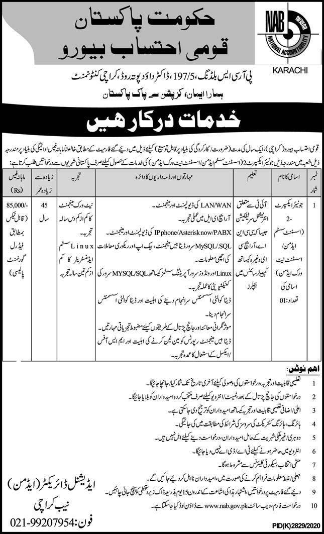New Jobs in NAB National Accountability Bureau 2021   by www.newjobs.pk