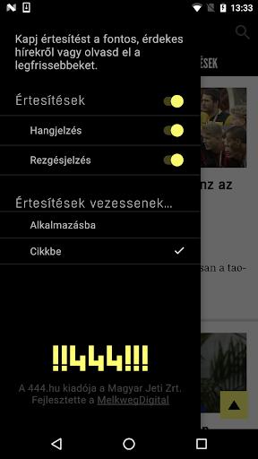玩免費新聞APP|下載444.hu app不用錢|硬是要APP