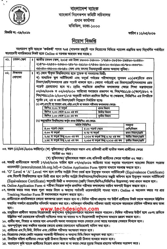 Bangladsh Krishi Bank Officer