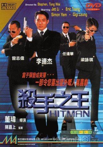 Sát Thủ Bá Vương - Hitman (1998)