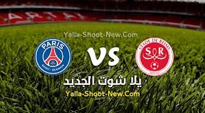 نتيجة مباراة باريس سان جيرمان وريمس اليوم بتاريخ 27-09-2020 في الدوري الفرنسي