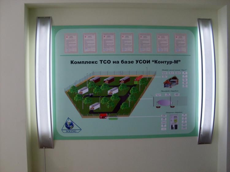 museums_niifi-soling-tehnikum-elektropribor (15).jpg