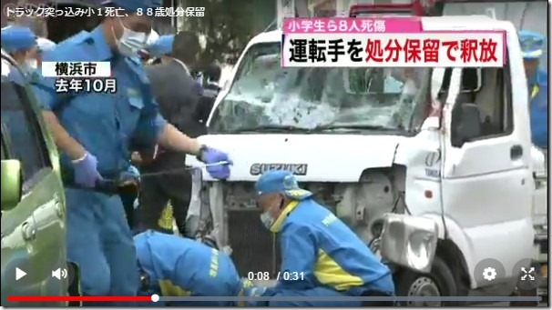 トラック突っ込み小1死亡、88歳処分保留-2