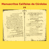 Manuscritos Califales (24)