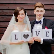 Wedding photographer Alina Drobner (kadelinka). Photo of 05.04.2013