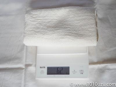 衣料品店で購入した激安タオルは62g