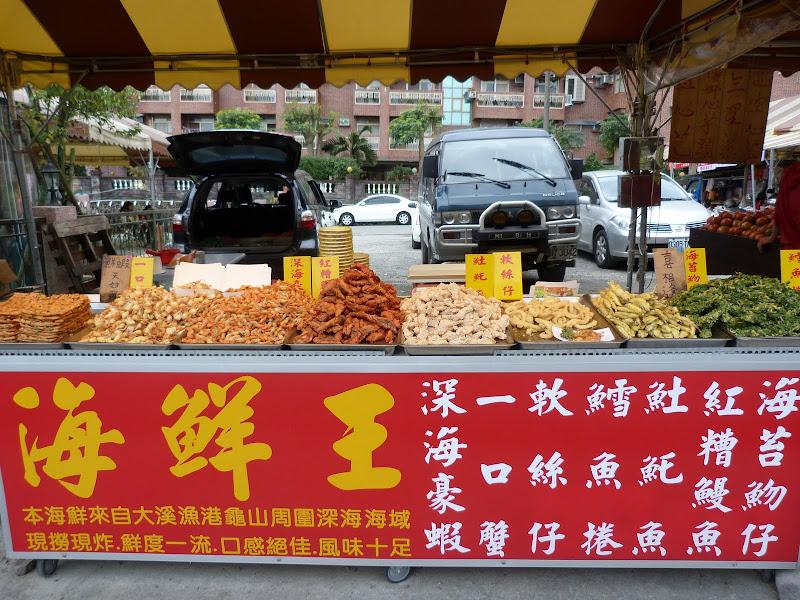 TAIWAN .Jiashi et aux alentours proches - P1000544.JPG