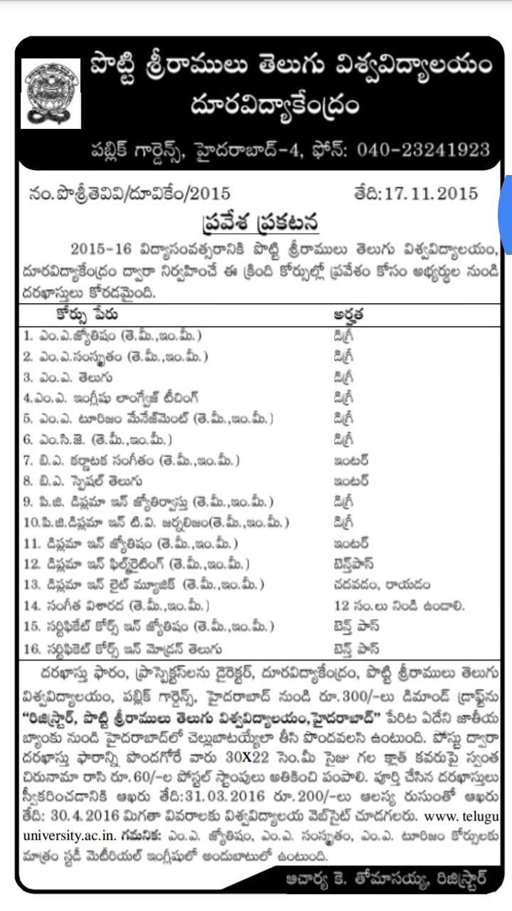 Potti Sreeramulu Telugu University Distance UG@PG