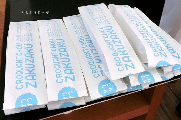 27 ZAKUZAKU 棒棒泡芙 日本人氣甜點 東京必吃
