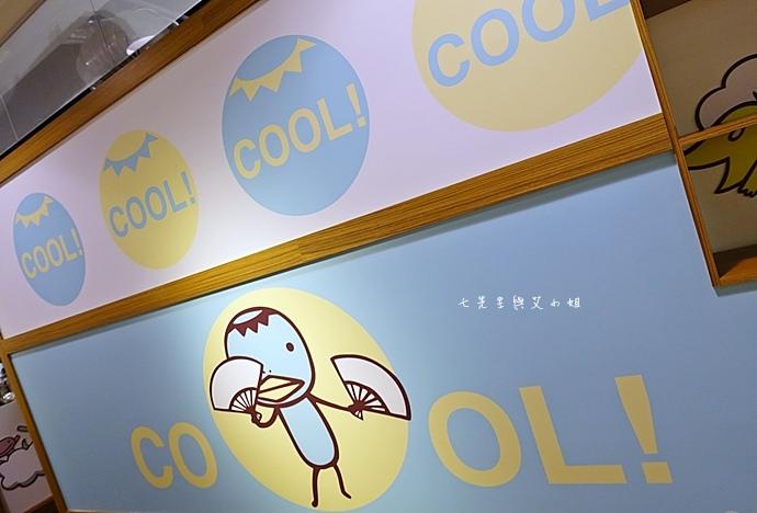 14 阿朗基阿龍佐咖啡廳 板橋環球店 日式茶屋風