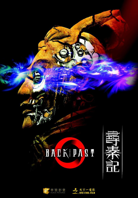 Back to the Past Hong Kong Movie