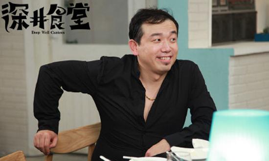 Deep Well Canteen China Drama