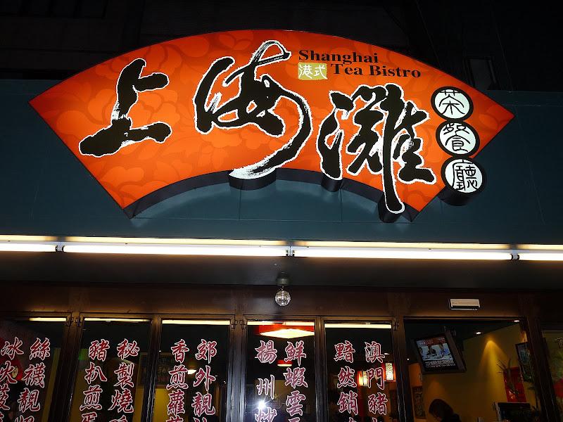 TAIWAN.Taipei,un  dimanche - P1050361.JPG