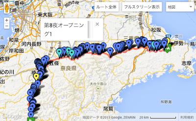 Google Maps情報ウィンドウに縦スクロールバーが表示される