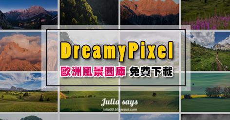 [dreamypixel4]