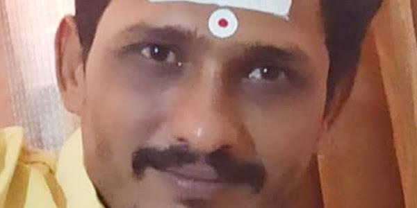 मि़श्रा विश्व हिन्दू महासंघ प्रदेश सह संगठन मंत्री मनोनीत