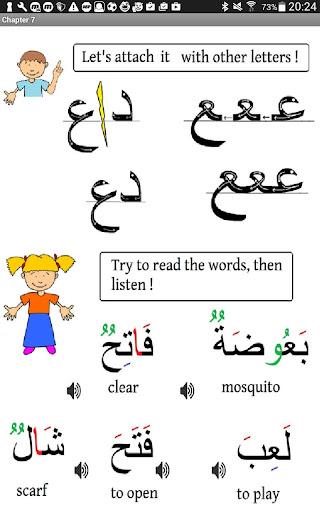 Learn Arabic Alphabet 5.0 screenshots 5