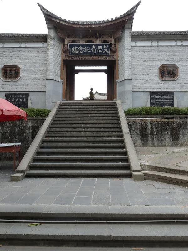 Chine .Yunnan,Menglian ,Tenchong, He shun, Chongning B - Picture%2B746.jpg