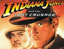 فيلم Indiana Jones and the Last Crusade