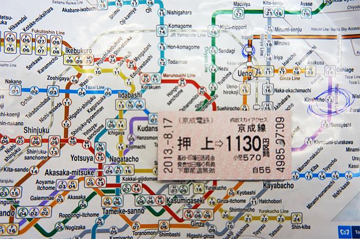 JaponiaBuget04.jpg