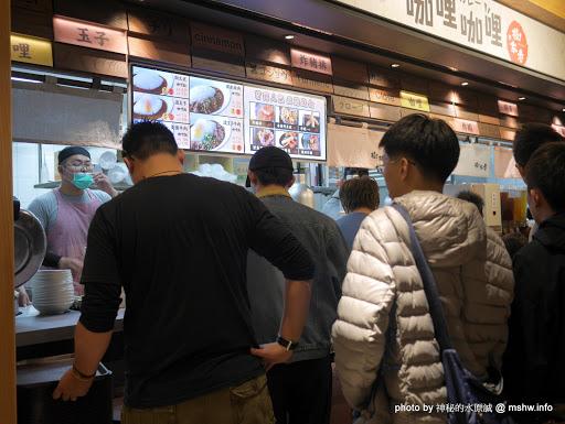 【食記】台中咖哩咖哩樹太老-台中麗寶店@后里麗寶Outlet Mall : 老字號日式定食, 口味有一定水準, 但主菜少的可憐 區域 午餐 台中市 后里區 咖哩 定食 日式 晚餐 飲食/食記/吃吃喝喝