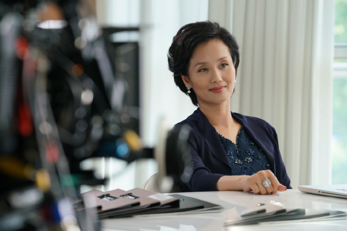 The Perfect Wedding China Drama